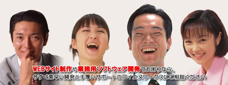 横浜のホームページ制作TOP